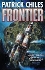 Frontier - eARC