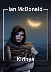 Kirinya