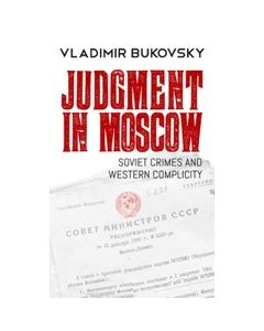 Judgment in Moscow