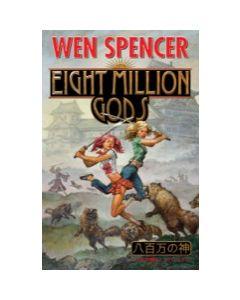 Eight Million Gods - eARC
